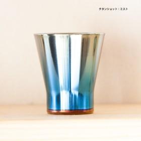 【4550255039042】【マーベリック (MAVERIC)】  ショット ミスト チタンカップ <br>【冬季限定商品】