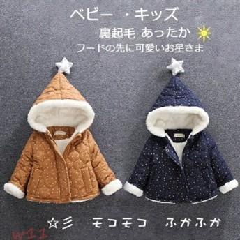 キッズコート ベビー ジャンパー スター柄 防寒 裏起毛 ユニセックス 子供服 冬 80- 中綿コート 綿100% 寒さ対策