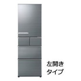 AQUA/アクア  【まごころ配送】AQR-SV42HL-S 冷蔵庫 [左開きタイプ]【415L】(チタニウムシルバー)