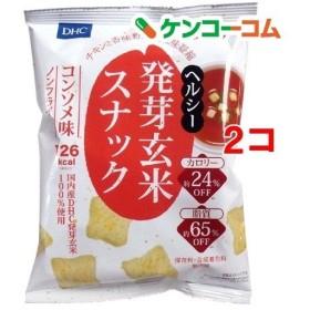 (訳あり)DHC ヘルシー発芽玄米スナック コンソメ味 ( 30g2コセット )/ DHC サプリメント