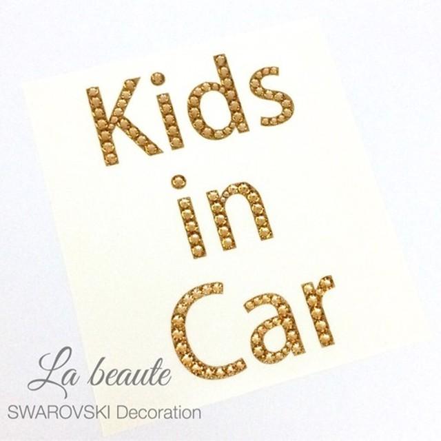 【Kids in Car】SWAROVSKIデコシール BIG スワロフスキー キラキラ カーステッカー 車 大