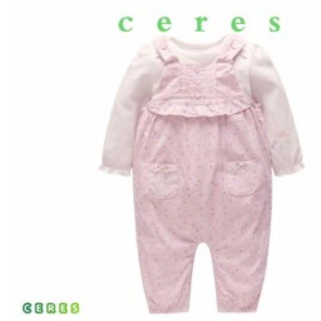 59b153a43154e 赤ちゃん ベビー カバーオール 長袖 ロンパース 春 丸襟 2点セット つなぎ 出産祝い 可愛い ピンク