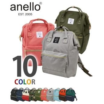 anello(アネロ)口金リュック(A4対応)【レギュラーサイズ】 リュック・バックパック・ナップサック, Bags, 鞄