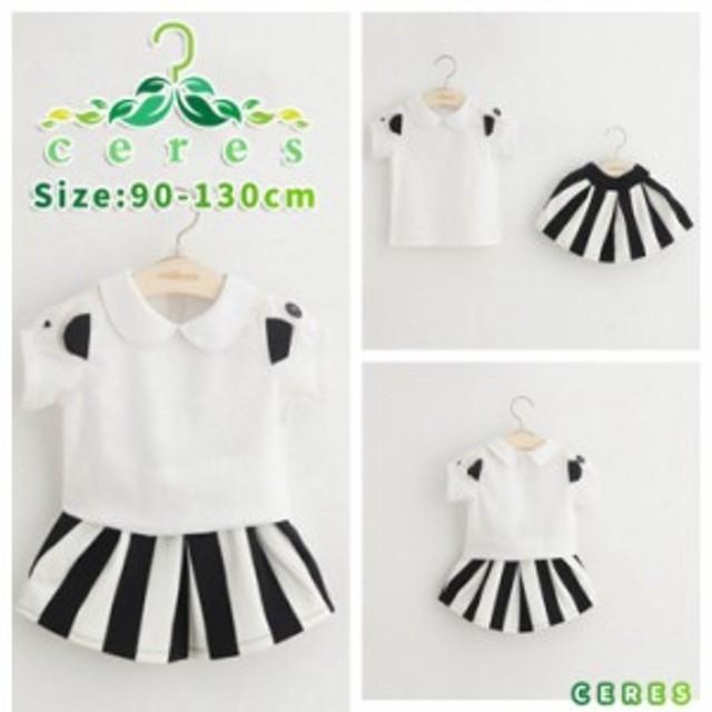 6b8be525601 子供服 セットアップ キッズ 女の子 夏 半袖 ストライプ 韓国子供服 通販 ...