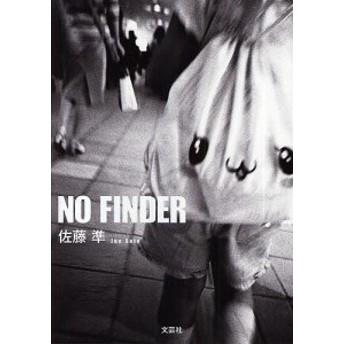 NO FINDER/佐藤準