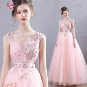 ウェディングドレス パーティドレス ピンク 二次会 ナイトドレス 花嫁 結婚式 司会者 披露宴 ロング丈
