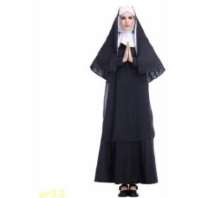 シスター 制服 イベント用品 ハロウィン レディース パーティーグッズ 職業 コスプレ衣装 仮装 修道女