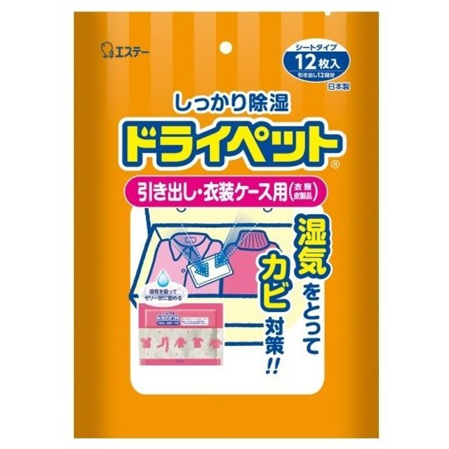 エステー ドライペット 衣類・皮製品用 お徳用 25g×12シート入 【日用消耗品】