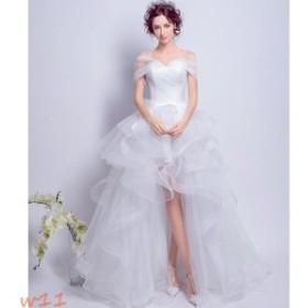 ウェディングドレス ロングパーティードレス 前短後長 結婚式 お呼ばれ 披露宴 二次会 発表会 演奏会ドレス 女子会