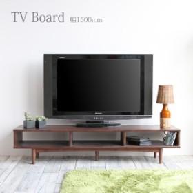 テレビ台 ローボード おしゃれ 幅150cm ウォールナット 奥行40 高さ32 cm 木製 テレビ TV ラック ボード 北欧 風 デザイン リビング 収納