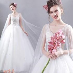 高級なウェディングドレス パーティドレス ホワイト 司会者 結婚式 ナイトドレス 二次会 披露宴 ロングドレス