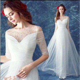 ウエディングドレス 二次会 結婚式 花嫁 ロング丈 舞台衣装 シンプル 披露宴 司会者