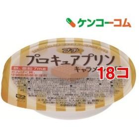 日清 プロキュア プチプリン キャラメル ( 40g18コセット )/ プロキュア