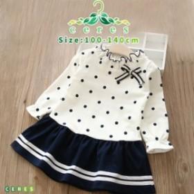 子供服 長袖ワンピース 水玉 紺 ネイビー フリル リボン ミニスカート 韓国子供服 子供服 キッズ 女の子