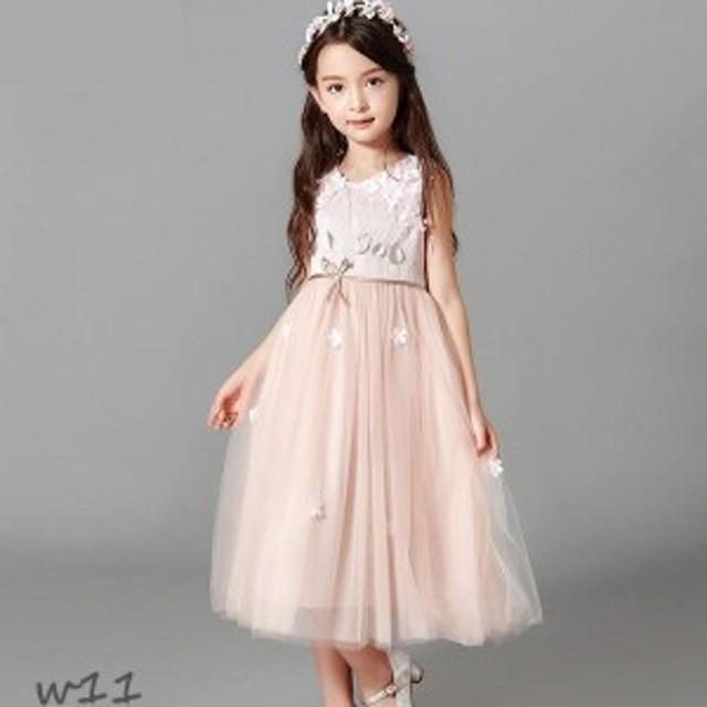 0e27f7f498869 子供ドレス フォーマル ロングワンピース ポリエステル パーティ 100- プリンセス コンクール 女の子 ピアノ発表会 結婚