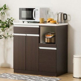 キッチンカウンター(レジューム 90TH-R DBR) ニトリ 『配送員設置』 『5年保証』