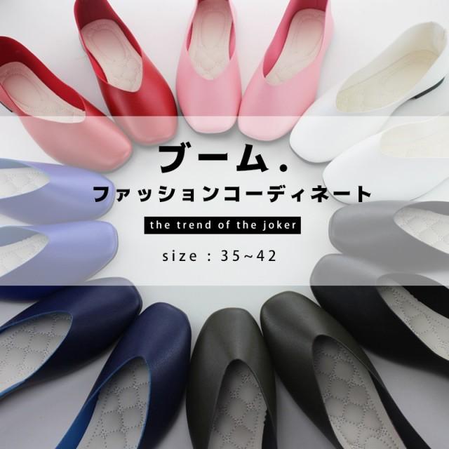 カラバリ豊富 絶対使えるフラットパンプス! 韓国ファッション レディース パンプス スニーカー サンダル オシャレ コーデ