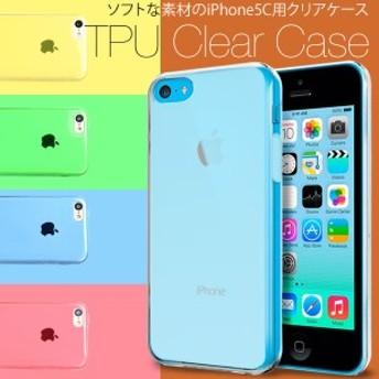 スマホケース iPhone5C TPUソフトクリア アイフォン 透明 シンプル アップルロゴ シリコン 滑りにくい デコ かわいい