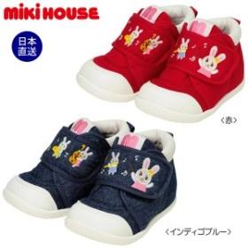 ミキハウス正規販売店/ミキハウス mikihouse うさこ音楽隊♪セカンドベビーシューズ(13cm-16cm)