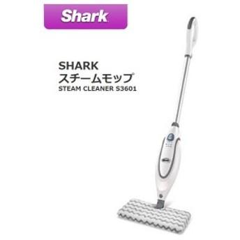 【送料無料】【costco コストコ】SHARK シャーク スチームモップ スチームクリーナー 掃除機 蒸気 S3601