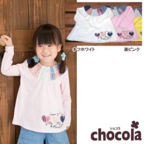ショコラ(chocola) 衿元切替 ハート チュニック長袖Tシャツ ロンT(90cm・100cm・110cm・120cm・130cm)