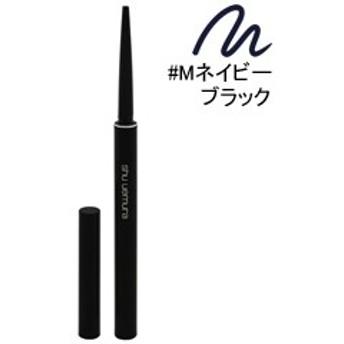 シュウ ウエムラ SHU UEMURA ラスティング ソフト ジェル ペンシル N #M ネイビー ブラック 0.08g 化粧品 コスメ