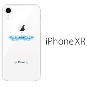 スマホケース iphoneXR スマホカバー 携帯ケース アイフォンxr iphonexr ハード カバー ウォーター 水の恵 雫と波紋