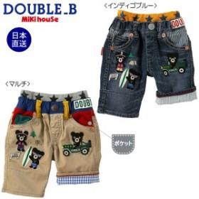 ミキハウス正規販売店/ミキハウス ダブルビー mikihouse 豪華な刺繍つき☆ダブルウエストの7分丈パンツ(80cm・90cm)