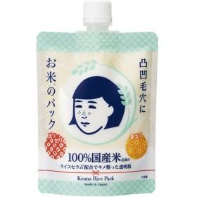 毛穴撫子 お米のパック 170g 石澤研究所