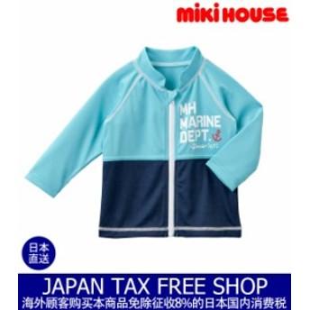 ミキハウス正規販売店/ミキハウス mikihouse ボーイズ☆ラッシュジャケット(80cm・90cm)