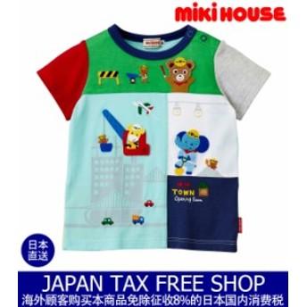 ミキハウス正規販売店/ミキハウス mikihouse 編みワッペン付き☆働くプッチー半袖Tシャツ(80cm・90cm)