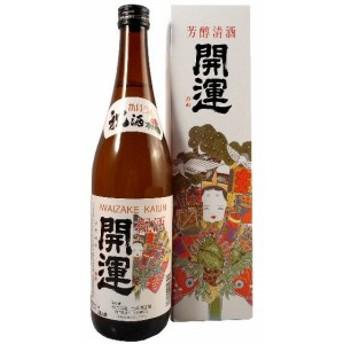 敬老の日 ギフト 日本酒 開運 かいうん 特別本醸造 祝酒 720ml 静岡県 土井酒造場