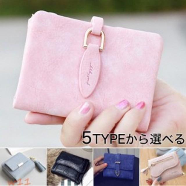 b405b36cf6a4 超軽い ミニ財布 薄い財布 財布 レディース 小銭入れ ファスナー 二つ折り コンパクト
