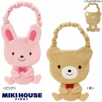 ミキハウス正規販売店/ミキハウス mikihouse くまちゃんうさちゃんの全身スタイ(よだれかけ)