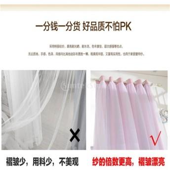 Lovoski ピンチプリーツカーテン ウィンドウカーテン ブラインドカーテン 魅力的 全5色3サイズ - ピンク, 200x250cm