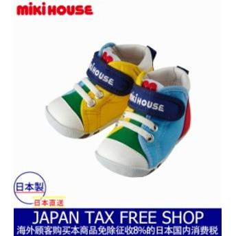 ミキハウス正規販売店/ミキハウス mikihouse ☆mロゴ☆ファーストベビーシューズ(11.5cm-13cm)