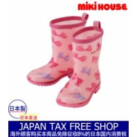 ミキハウス正規販売店/ミキハウス mikihouse リボンいっぱい♪リーナちゃんレインブーツ(長靴)(15cm-21cm)