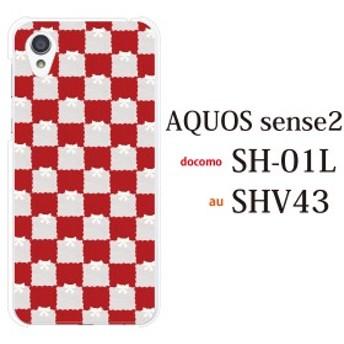 スマホケース AQUOS Sense2 SHV43 au アクオス カバー 富士通 携帯ケース カバー フェルト生地風 チェック柄Typ