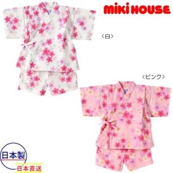 ミキハウス正規販売店/ミキハウス mikihouse さくらしぐれ柄♪甚平スーツ(80cm・90cm)