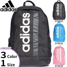25L アディダス メンズ レディース リニアロゴバックパック リュックサック デイパック バッグ 鞄 FSW90