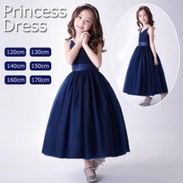 5aed0f848d2a3 今買うと、手袋をプレゼント 子供服 女の子 ピアノ ドレス 結婚式 発表会 ...