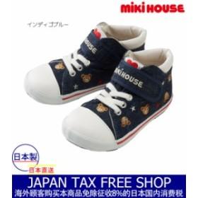 ミキハウス正規販売店/ミキハウス mikihouse プチプッチー ハイカットキッズシューズ(16cm-19cm)