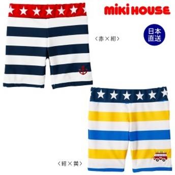 ミキハウス正規販売店/ミキハウス mikihouse ウエストスター☆ボーダー6分丈水着(80cm・90cm)