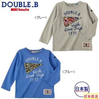 ミキハウス正規販売店/ミキハウス ダブルビー mikihouse ペナントモチーフの長袖Tシャツ(80cm・90cm)