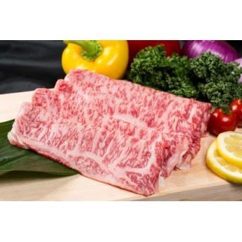 佐賀県産黒毛和牛しゃぶしゃぶ 450g