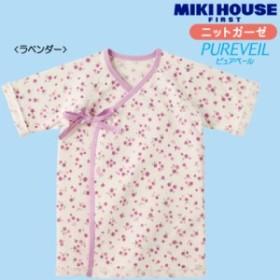 ミキハウス正規販売店/ミキハウス mikihouse ピュアベール天使のはぐ 小花柄♪ニットガーゼ短肌着