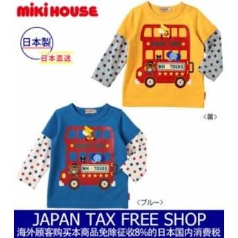 ミキハウス正規販売店/ミキハウス mikihouse ロンドンバス☆重ね着風長袖Tシャツ(70cm・80cm・90cm)