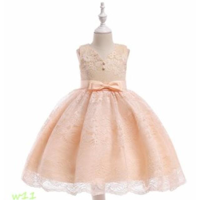 1cafb588ffde8 子供ドレス ピアノ発表会 子ども 七五三 フォーマル ジュニアドレス レースワンピース ピンクドレス ホワイト ドレス