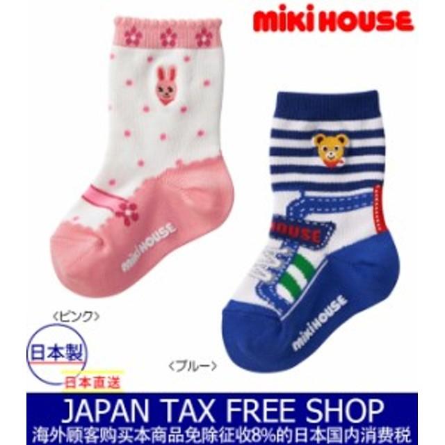 ミキハウス正規販売店/ミキハウス mikihouse シューズモチーフ☆プッチー&うさこソックス(11cm-17cm)