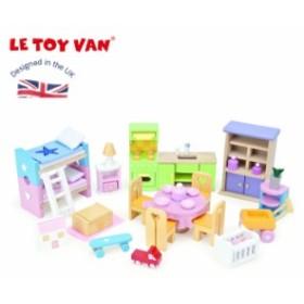 ドールハウス レトイバン  Le Toy Van レ・トイ・バン スターター ファニチャーセット 家具 おま